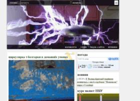 Khamlov.com.ua thumbnail