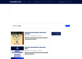 Khanbooks.net thumbnail