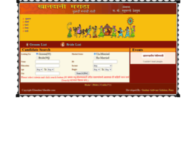 Khandanimaratha.com thumbnail