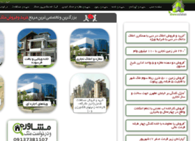 Khaneesfahan.ir thumbnail