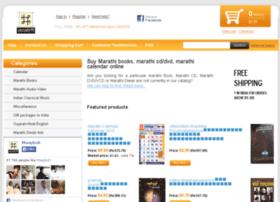 Marathi Books, Marathi CDs, Marathi DVDs, Diwali ank and more online