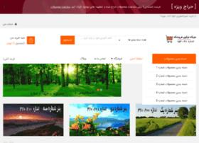 Kharid-online.ir thumbnail