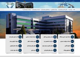 Khatamhospital.org thumbnail