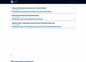 Kherson.net.ua thumbnail