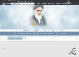 Khomeini.ir thumbnail