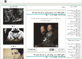 Khoram-music.ir thumbnail