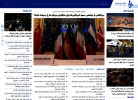 Khordadnews.ir thumbnail