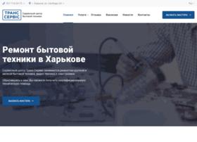 Khtserv.com.ua thumbnail