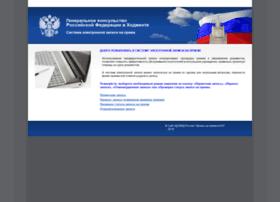 Khujand.kdmid.ru thumbnail