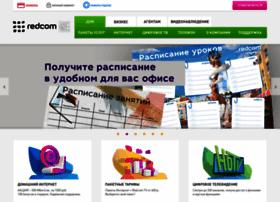 Khv.ru thumbnail