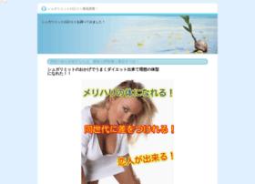 Ki-ta-ga-wa.jp thumbnail