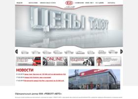 Kia-revolt.ru thumbnail