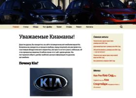 Kiaman.ru thumbnail