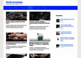 Kiarioinfo.ru thumbnail