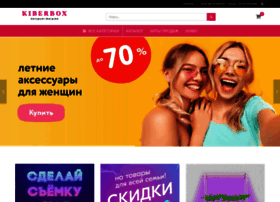Kiberbox.ru thumbnail