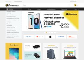 Kibernetiki.com.ua thumbnail