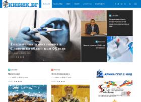 Kibik.bg thumbnail
