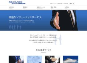 Kibj.co.jp thumbnail