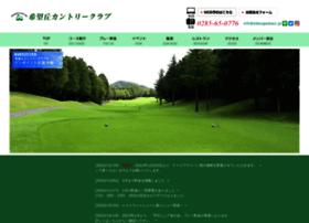 Kibougaokacc.jp thumbnail