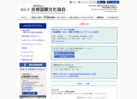 Kicainc.jp thumbnail