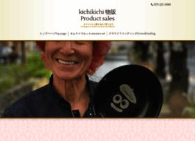 Kichi2.net thumbnail