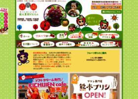 Kichijien.jp thumbnail