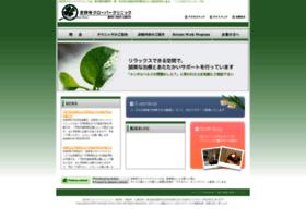 Kichijoji-clover-clinic.jp thumbnail