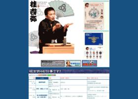 Kichiya.net thumbnail