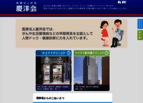 Kiclinic.jp thumbnail