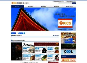 Kics-llc.co.jp thumbnail