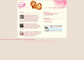Kiddreams.ru thumbnail