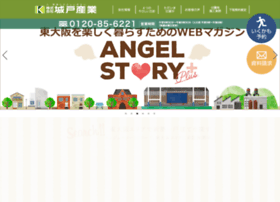 Kido-sangyo.co.jp thumbnail