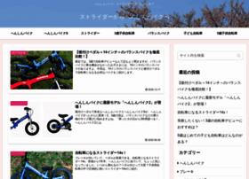 Kids-bicycle.net thumbnail
