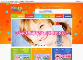 Kids-camera.jp thumbnail