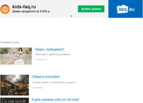 Kids-faq.ru thumbnail
