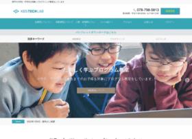 Kids-tech.jp thumbnail