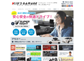 Kidsgarage.jp thumbnail