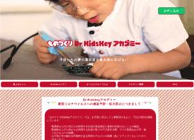 Kidskey.academy thumbnail