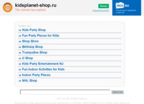 Kidsplanet-shop.ru thumbnail