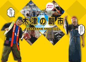 Kiduichiba.jp thumbnail