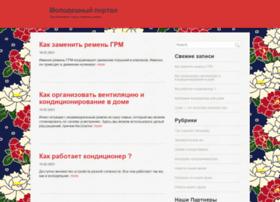Kiev-arenda.ru thumbnail