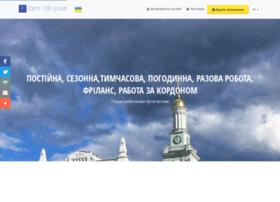 Kiev-job.com.ua thumbnail