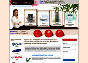 Kievservis.com.ua thumbnail