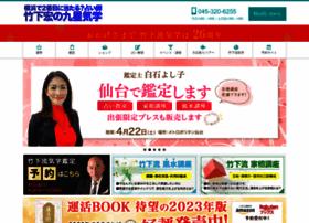 Kigaku.co.jp thumbnail