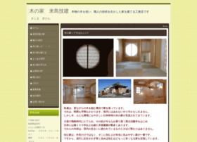 Kijimagiken.jp thumbnail