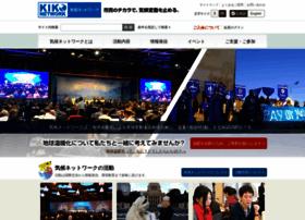 Kikonet.org thumbnail