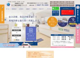 Kikuchi-geclinic.jp thumbnail