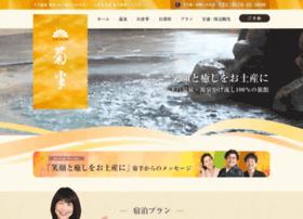 Kikuhan.jp thumbnail