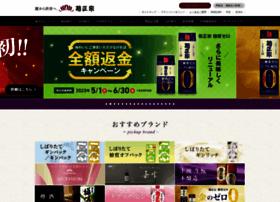 Kikumasamune.co.jp thumbnail