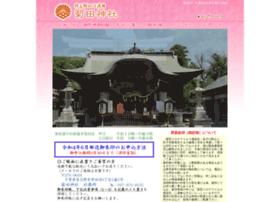 Kikuta-jinja.jp thumbnail